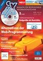 Titelbild der iX-Ausgabe 05/2009