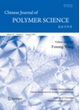 Chinese Journal of Polymer Science (CJPS)