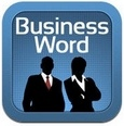 Applications Business Spotlight iPhone-App